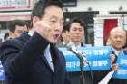 민주당, '성추행 논란' 정봉주 복당 불허 결정
