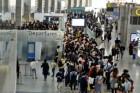인천공항 면세점 입찰설명회에 국내외 면세점 9곳 참여