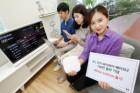 KT '기가 와이파이 웨이브2' 가입자 100만 명 넘어서