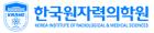 원자력병원, 소화기질환 개원의 연수강좌 개최