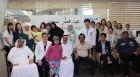서울대병원, 이슬람 축제 '이드알피트르' 기념행사 개최