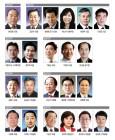 '자유한국당 공천이 곧 당선' 이번에도 성립할까