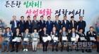 경북도, 노사화합·산업평화 정착 앞장