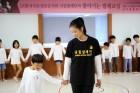 LX-국립발레단 '찾아가는 발레 교실' 완주·김제서 첫 시작
