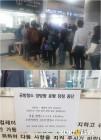 인천공항철도 검암-계양역 구간 사상사고 발생… 운행 중단