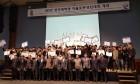 창원대, 전국대학생 자율로봇경진대회 '성료'