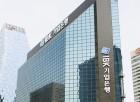 中企·서민과 동행 선택한 기업은행, 사회공헌 활발