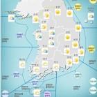 [날씨] 서울 오전 영하 7도 강추위…빙판길 주의