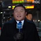 """[쿠키영상] '뉴스투데이' 조세호, 기상캐스터로 깜짝 등장 """"동장군으로 변신해 봤다""""…'무한도전' 미션의 일환?"""