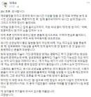 """정재승 교수, 유시민과 가상화폐 토론에 """"설득력 없었다"""""""