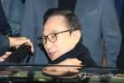김백준·이병모 이어 이영배까지…줄줄이 구속된 'MB 금고지기'