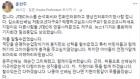"""[쿠키영상] '이윤택 성폭력 폭로' 홍선주, 연희단 김소희 대표에 """"접니다. 해명하세요"""" 반박…'더러움의 끝을 달렸네'"""