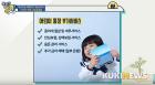 [송금종 기자의 훈훈한 경제] 내 자녀에 꼭 필요한 금융상품