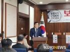"""최종구 """"보험사기 예방 인프라 더욱 고도화 할 것"""""""