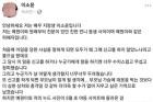 """이소윤, 양예원과 똑같은 성추행 폭로 """"템포생리대 직접 해주겠다는 말까지""""…'비슷한 피해자 많을 듯'"""