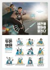 동아쏘시오그룹, 행복한 기업문화 만들기 캠페인 실시 外