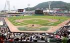 한화 새 구장 생기나…대전시, 야구장 건립 위한 추경예산 편성