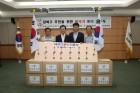 강북구, 10월 국경일 잊지 말고 태극기 달아요!