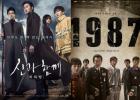 영화 '신과함께' · '1987', 한글자막 더한 배리어프리버전 상영