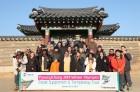 KEB하나은행, 외국인과 함께 '평창올림픽 성공 기원 템플스테이' 실시