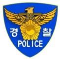 인천경찰청, 특별 치안활동으로 평온한 치안상태 유지