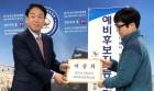 박종희 자유한국당 전의원, 경기도지사 예비후보 등록