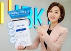 IBK기업銀, 기업 전용 모바일뱅킹 'i-ONE뱅크 기업' 새 단장