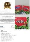 해태제과 '오예스 수박', 벤처기업 제품 표절 논란
