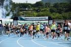 김해시, '2018 김해숲길마라톤' 대회 성료