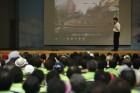 인천 동구, 노인일자리 및 사회활동 지원사업 참여자 교육 실시