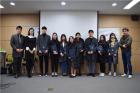 """한국사회공헌협회, 고등학생""""대학생 홍보대사 위촉식 성료"""