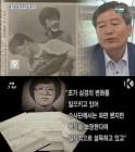 """'못다핀 청춘' 박종철 열사 31주기, """"탁치니 억하고...이한열을 살려내라 사연의 내막은?"""""""