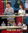 """'힘들었던 과거' 민우혁, """"뇌진탕으로 입원..."""" 매니저에게 폭행+감금당해"""