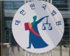 충북 제천 권석창 국회의원 고등법원서 당선무효형 받아