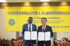 한국환경체육청소년연맹-케냐올림픽위원회, 문화‧체육교류 업무협약