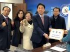 자유한국당 박종희 전의원, 경기도지사 예비후보 등록