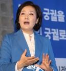 [KNS포토] 서울시장 출마선언하는 박영선 의원