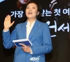 [KNS포토] 선서하는 박영선 의원