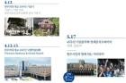 연세대학교 원주캠퍼스, 창립 40주년 맞아 '감사와 동행'의 다양한 행사 개최