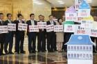 한국당, 부산서 '문재인 국정파탄 저지 시국강연회' 개최