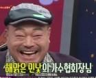 """""""강호동 싫다. 연예인 다 죽인 사람"""" 충격 발언 재조명"""