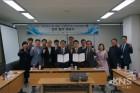 사단법인 한국대강소기업상생협회, 충북대학교와 협약식 체결