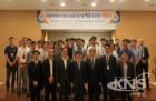 (재)원주의료기기테크노밸리, 백종수 제7대 원장 취임식 개최