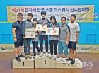 충북스쿼시 학생부, 전국대회 최대 성적 쾌거!!