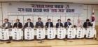 """국제미래학회 """"국가미래기본법 제정하라"""" 주장"""