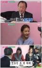 '불타는 청춘' 김국진 내년 결혼하나?