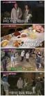 '불타는 청춘' 김국진 강수지, 조용하지만 감동적인 결혼식