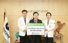 충남대병원, ㈜아이지종합건설서 발전기금 5천만원 기부