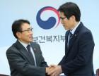 급물살 탄 의정협상…의협회장 선거가 속도조절 '변수'