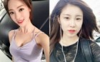 양정원 전효성, 대중의 냉담한 반응…'사건의 전말은?'